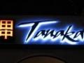 Proyecto Tanaka